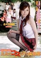 Sky Angel Vol.180 : Emi Sasaki