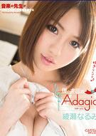 CATWALK POISON 118 Me and You Adagio : Narumi Ayase (Blu-ray)