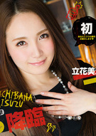 CATWALK POISON 126 A High-Spec Girl Japorn Debut : Misuzu Tachibana (Blu-ray)