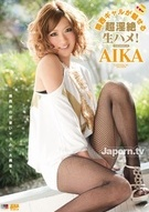 キャットウォーク ポイズン 09 : Aika