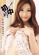 CATWALK POISON 64 : Yura Kasumi