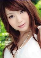 S Model 61 : Mayuka Akimoto (Saya Aika) (Blu-ray)