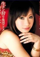 KIRARI 14 : Yuwa Tokona (Blu-ray)