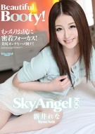 Sky Angel Vol.166 : Rena Arai