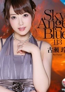 Sky Angel Blue Vol.113 : Rei Furuse (Blu-ray Disc)