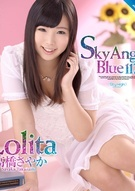 Sky Angel Blue Vol.117 : Sayaka Takahashi (Blu-ray Disc)