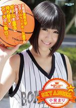 Sky Angel Vol.199 : Mari Koizumi