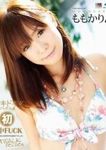 CATWALK POISON 40 : Momoka Rin (Blu-ray)