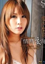 S Model 30 : Rinka Aiuchi (Blu-ray)