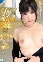 Sky Angel Blue Vol.88 : Arisa Nakano (Blu-ray Disc)