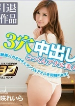 3D Merci Beaucoup 04 Anal Beauty 3Hole Cream Pie : Reira Aisaki (3D+2D Blu-ray in one disc)