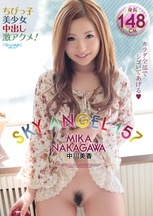 Sky Angel Vol. 157 Mika Nakagawa