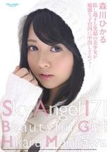 Sky Angel Vol.171 : Hikaru Morikawa