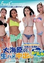 LaForet Girl 10 : Hikari, Sofia Takigawa, Kaede Niiyama, Ruka Ichinose (Blu-ray)