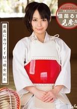 LaForet Girl 26 : Ruka Kanae (Blu-ray)