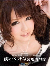 KIRARI 46 ~My pet is Miyachi Yurika.~ : Yurika Miyachi (Blu-ray)