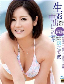 KIRARI 56 Wild Sex : Minami Asano (Blu-ray)