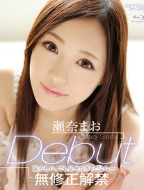 CATWALK POISON 119 Debut : Mao Sena (Blu-ray)