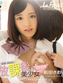 ラフォーレ ガール Vol.46 放課後美少女ファイル 前田さおり