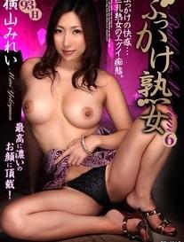 Bukkake Jukujo Vol.6 : Mirei Yokoyama