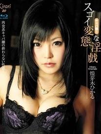 KIRARI 20 : Hikaru Kirameki (Blu-ray)