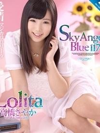 Sky Angel Blue Vol.117 : Sayaka Takahashi (Blu-ray Disc)