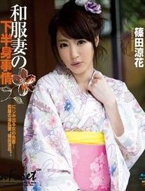 LaForet Girl 16 : Ryouka Shinoda (Blu-ray)